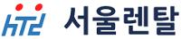서울렌탈 메인